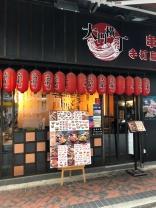 altro ristorante a kowloon